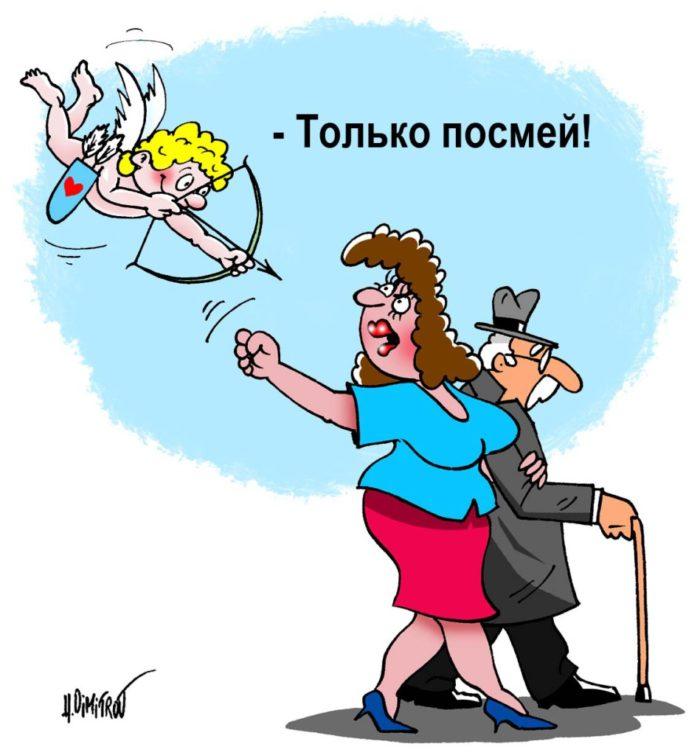 Анекдоты Про Любовь Смешные