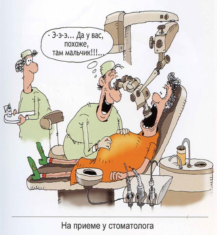 Анекдот Стоматолог