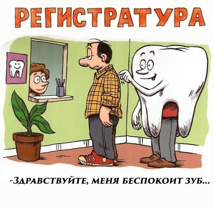 Зуб Анекдот