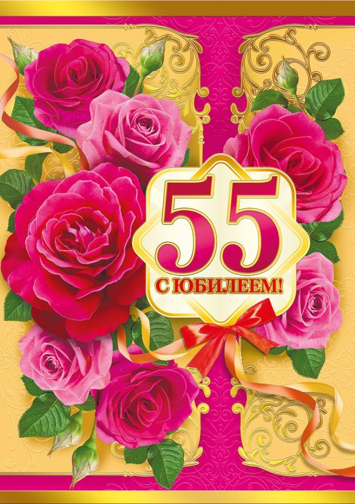 Поздравление С 50 Лет Маму