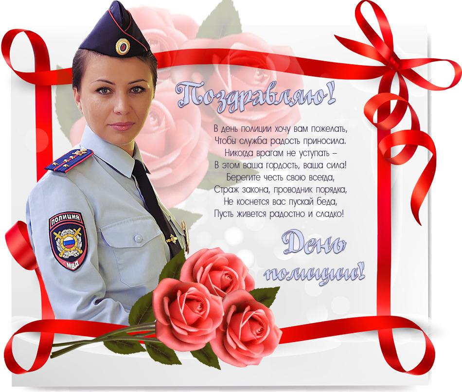 Поздравления полиции картинки прикольные, доброе