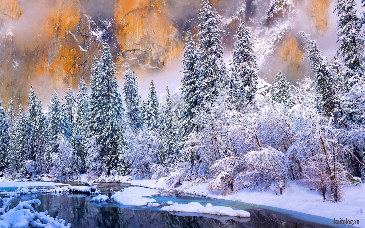 изумительные зимние картинки поделитесь