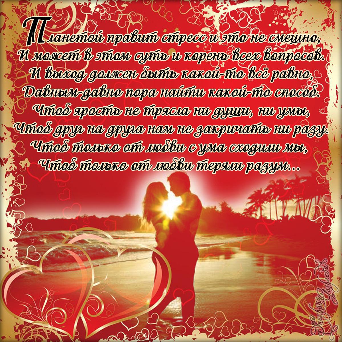 Благовещением пресвятой, открытка стих любимой девушке