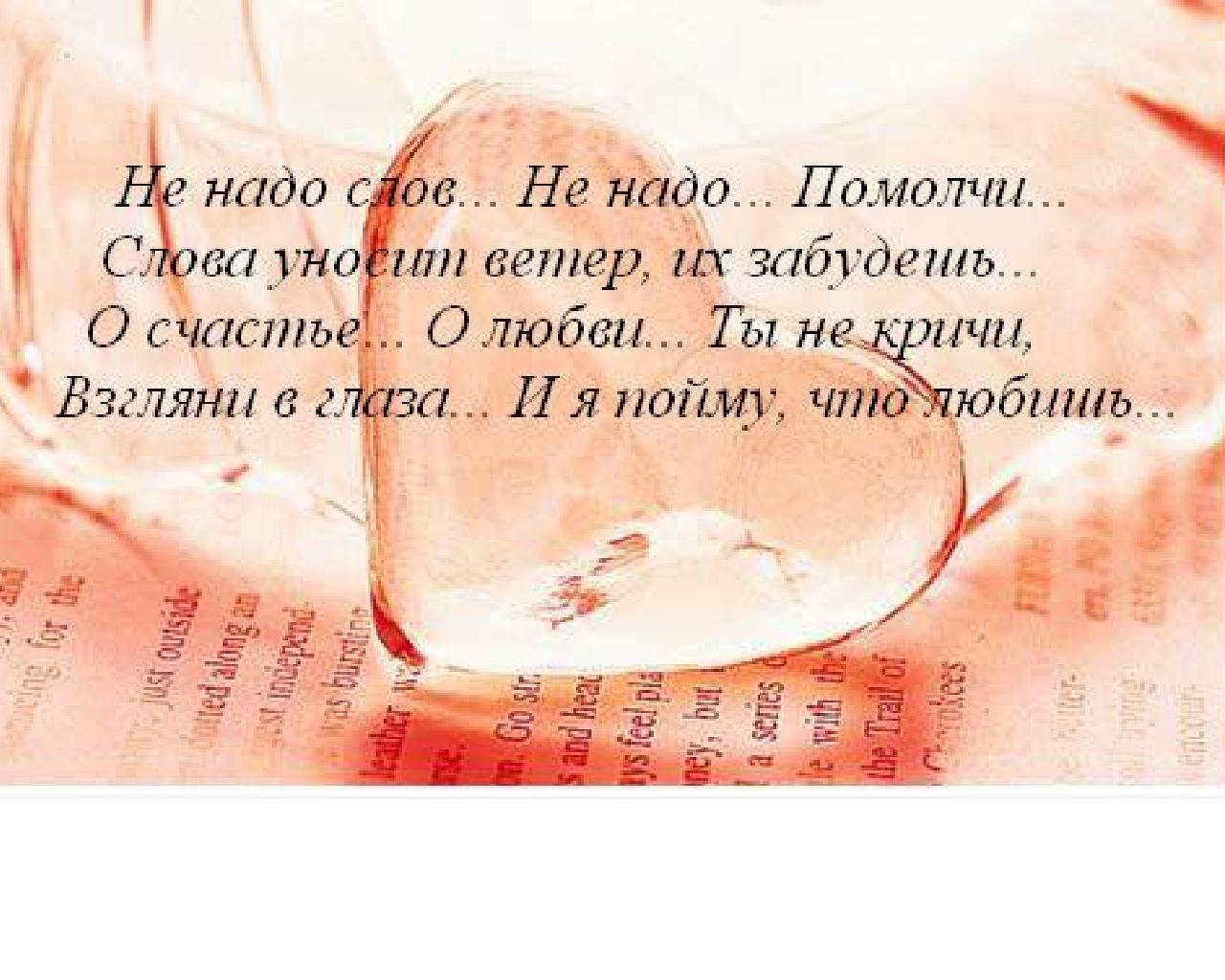 Фразы для открыток любимой девушке