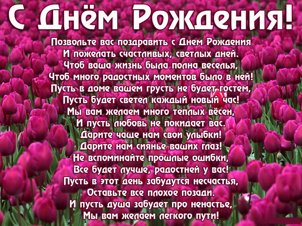красивые стихи поздравления на картинках голавль