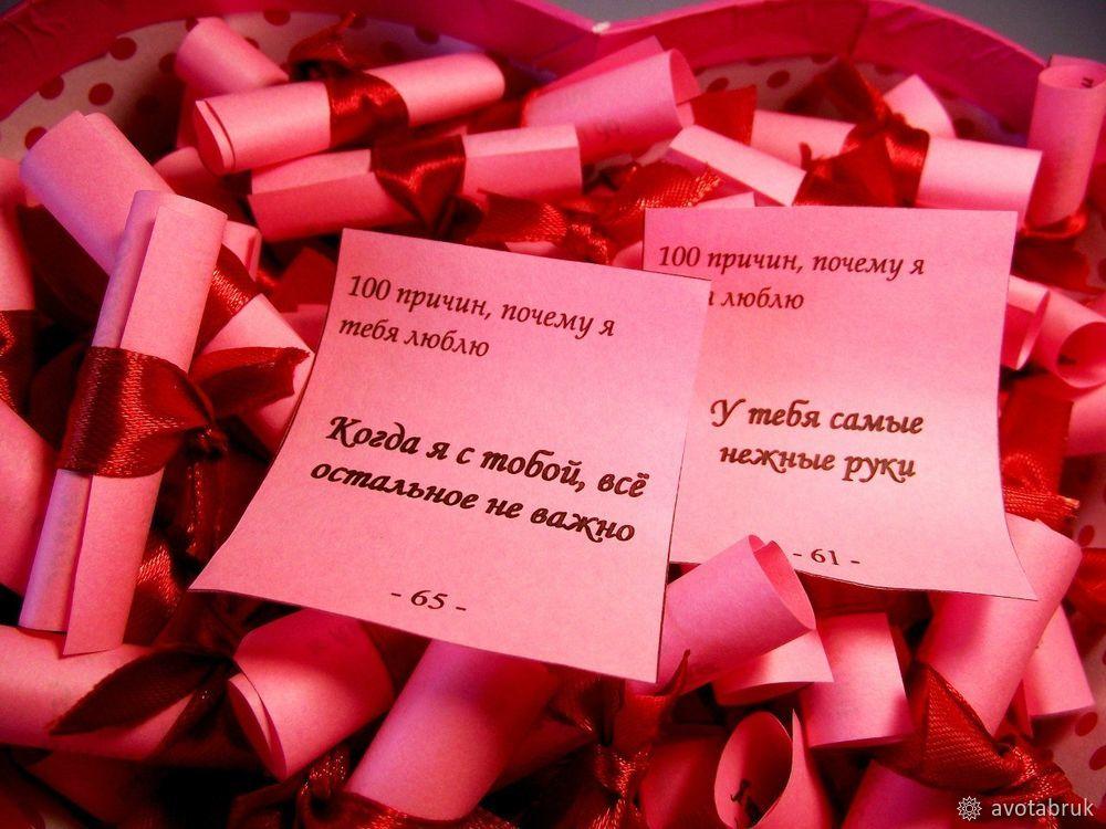 Картинки приятных слов для любимого, перед операцией