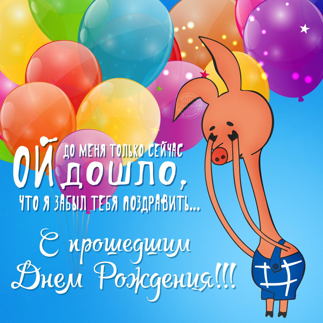 Сделать, мобильные открытки с днем рождения женщине