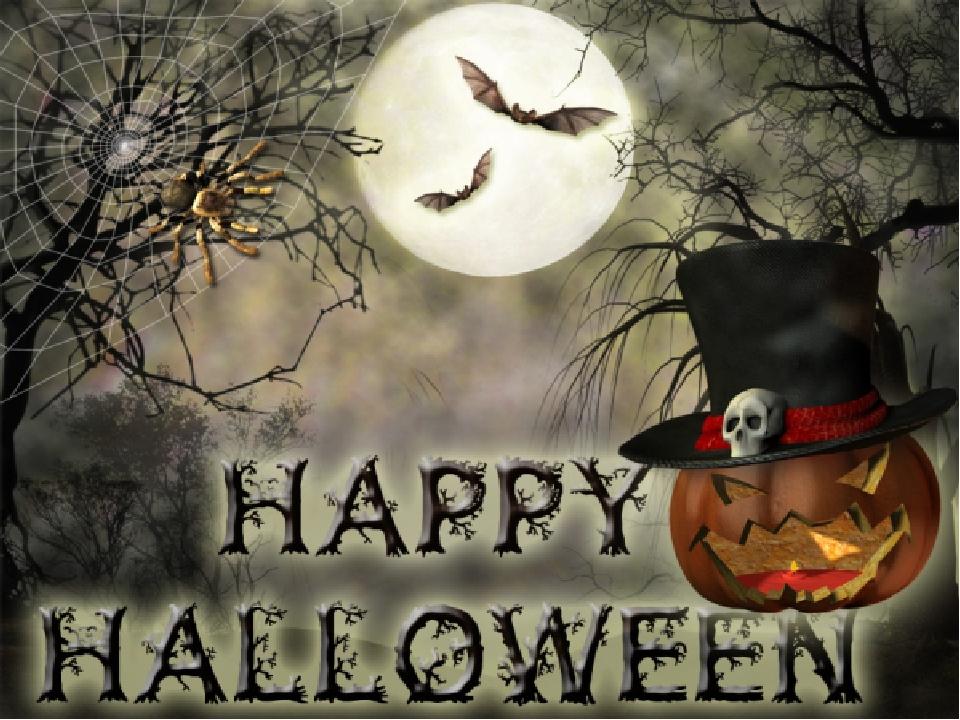 Картинка, открытки поздравления с хэллоуином