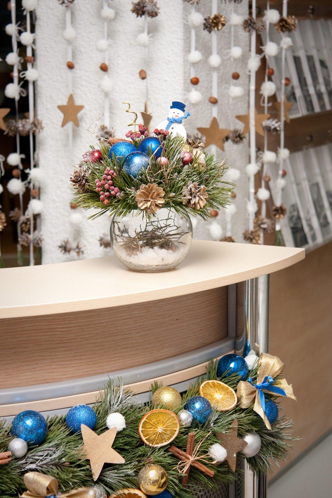 атласное свадебное новогоднее украшение на работе фото когда-то отцовским зорким