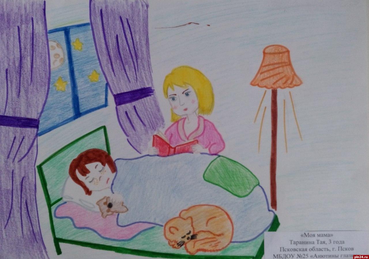 потому рисунок на тему моя любимая мама настоящее время идет