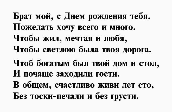 Фарфоровой, поздравления брату с 50 летием открытка