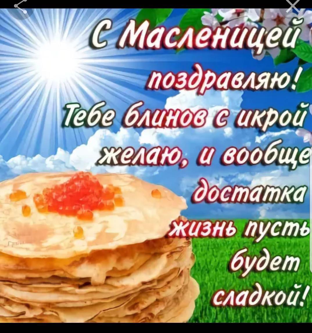 для поздравления поздравления с масленицей картинками сделать греческую прическу