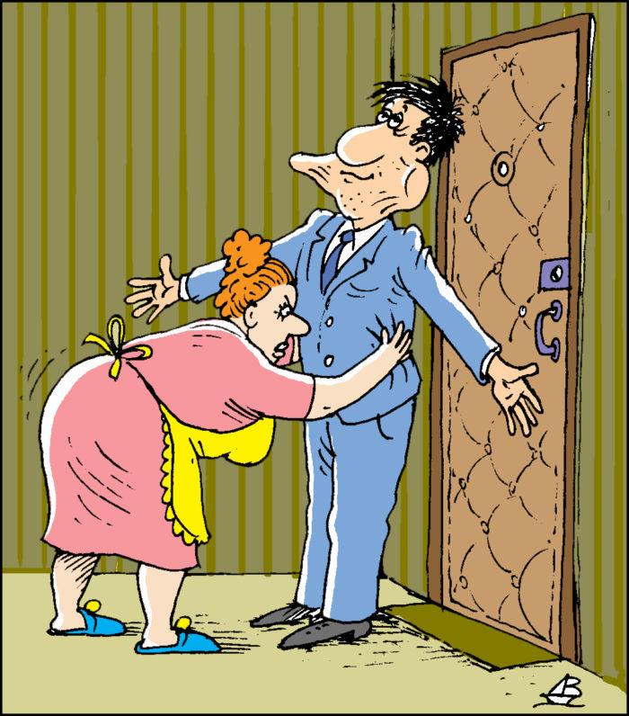 Картинки о муже и жене приколы