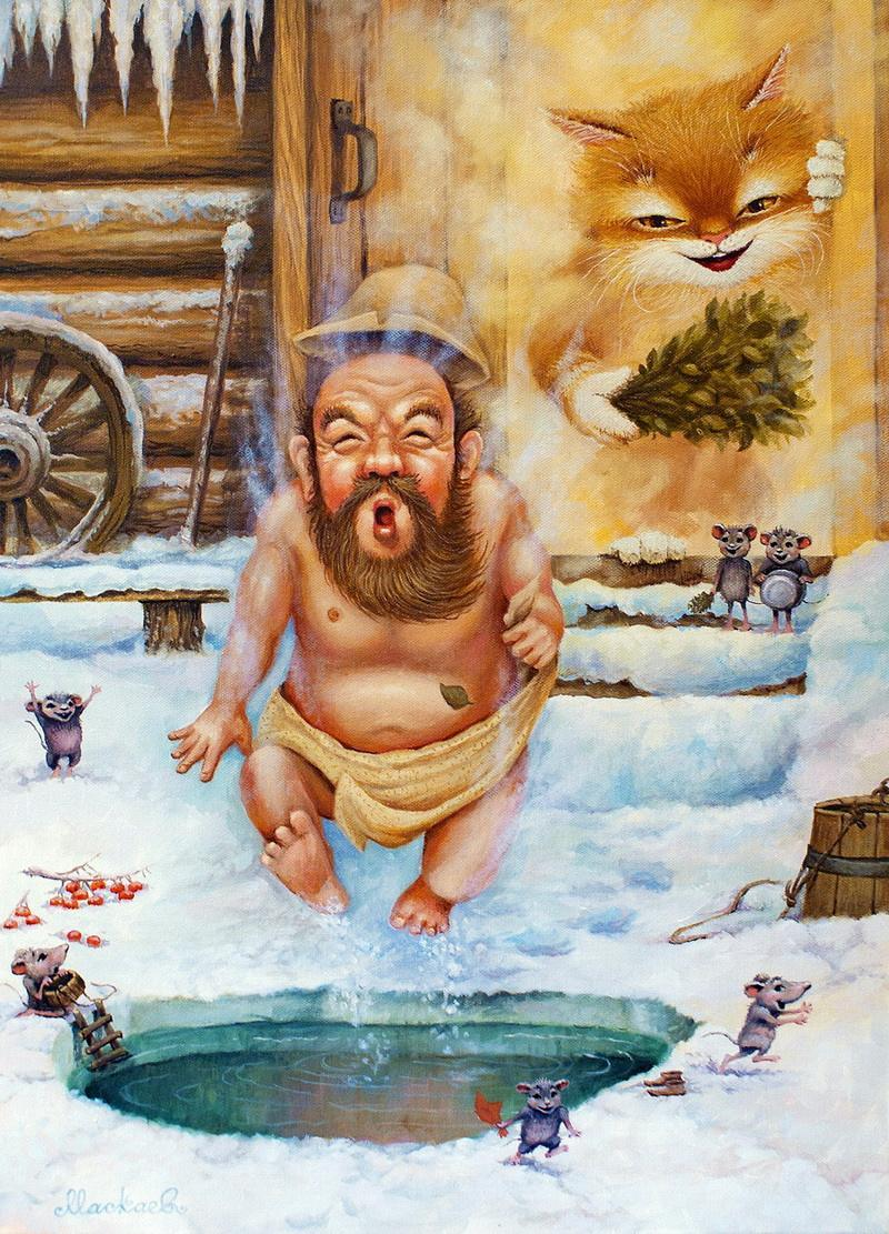 Приколы картинки в бане