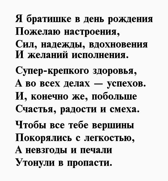 Гифки, картинки 50 лет брату