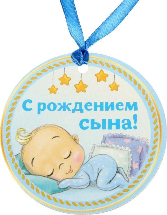 Поздравления родителям на рождение ребенка