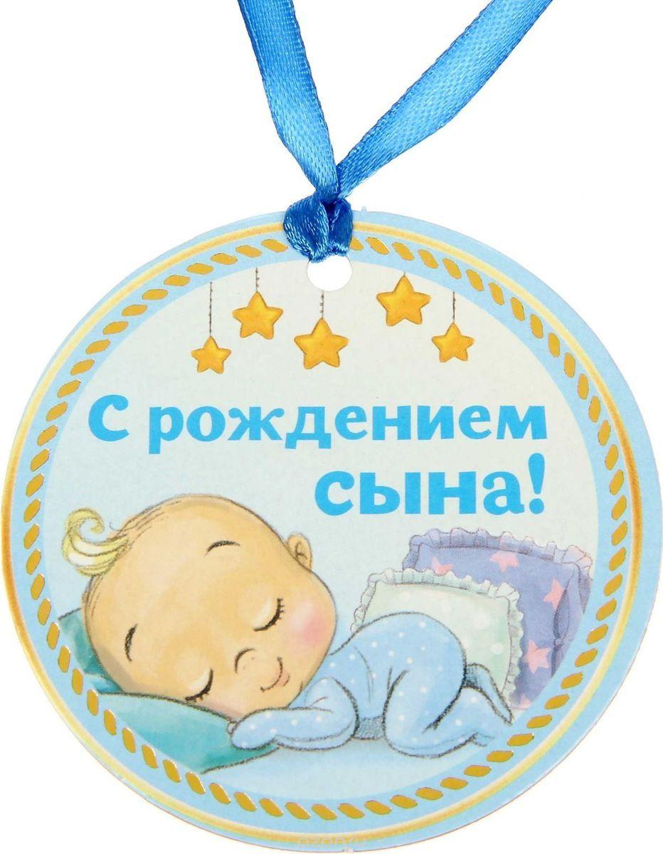 С рождением мальчика картинки поздравления открытки, галстук открытка