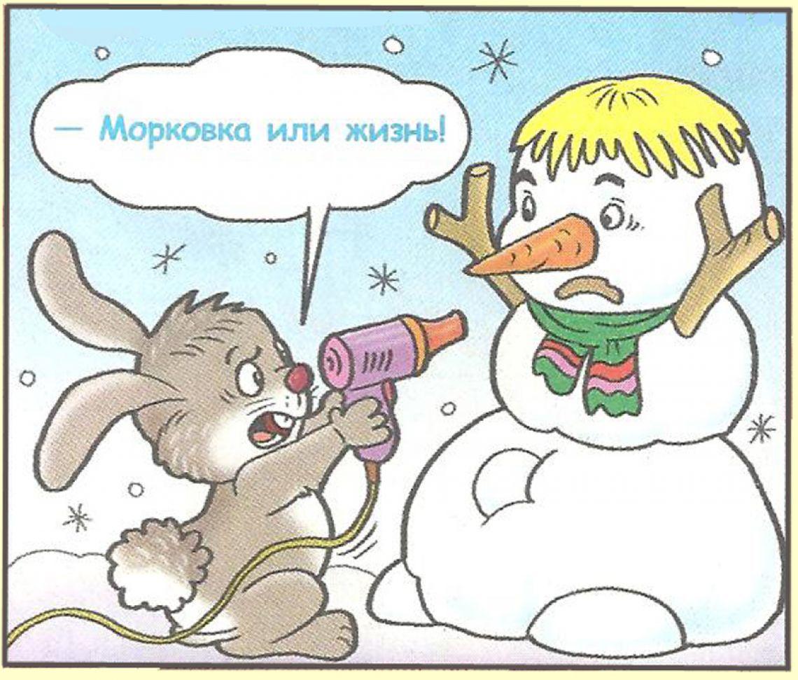 Анекдоты смешные в картинках для детей