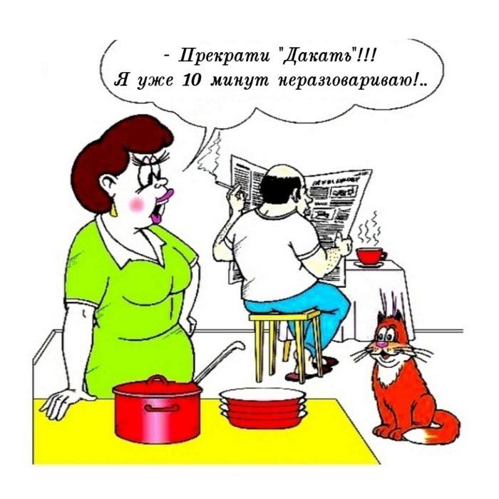 Короткие смешные анекдоты (50 картинок)