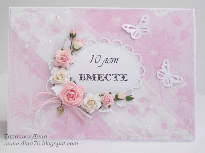 Поздравления с розовой свадьбой смешные короткие