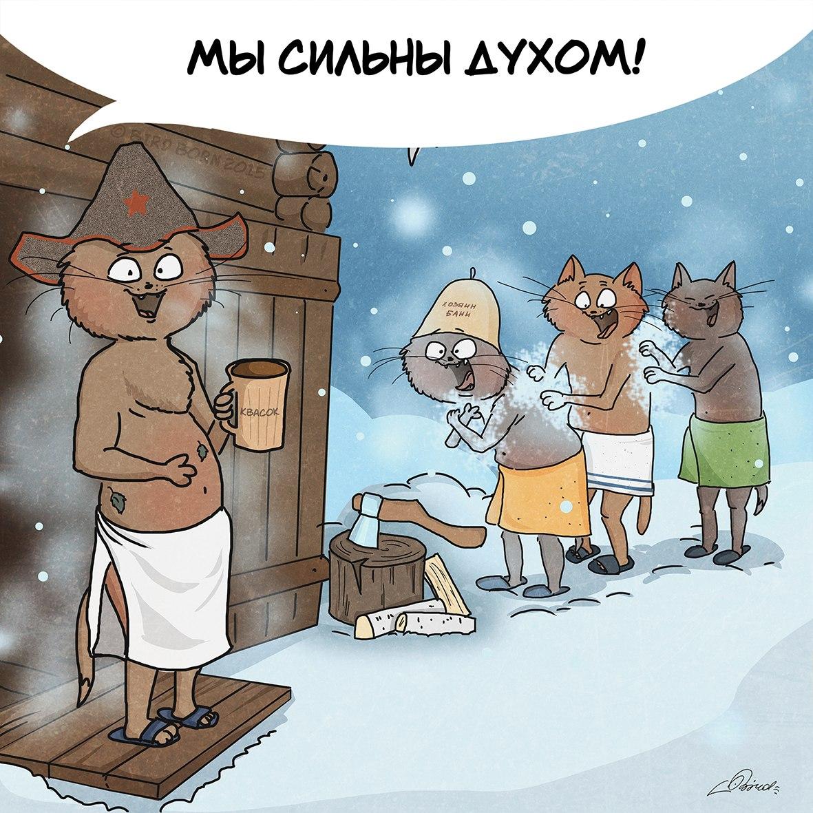 Приколы про русских в картинках, картинках