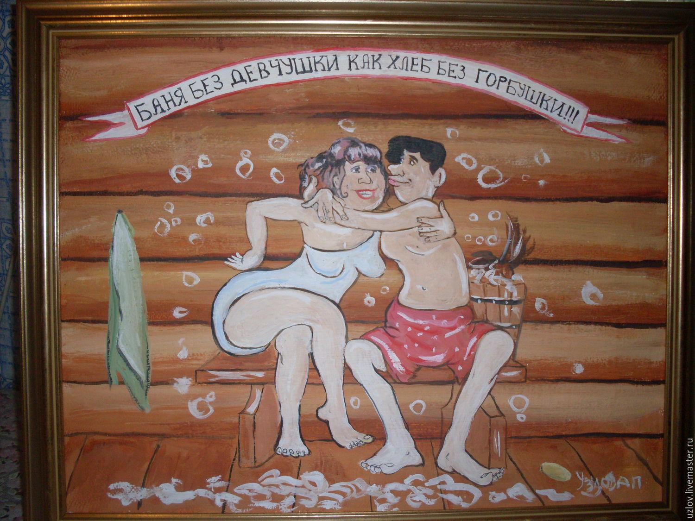 Картинки по теме бани