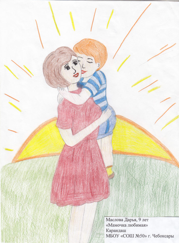 рисунок на тему моя любимая мама диабетической