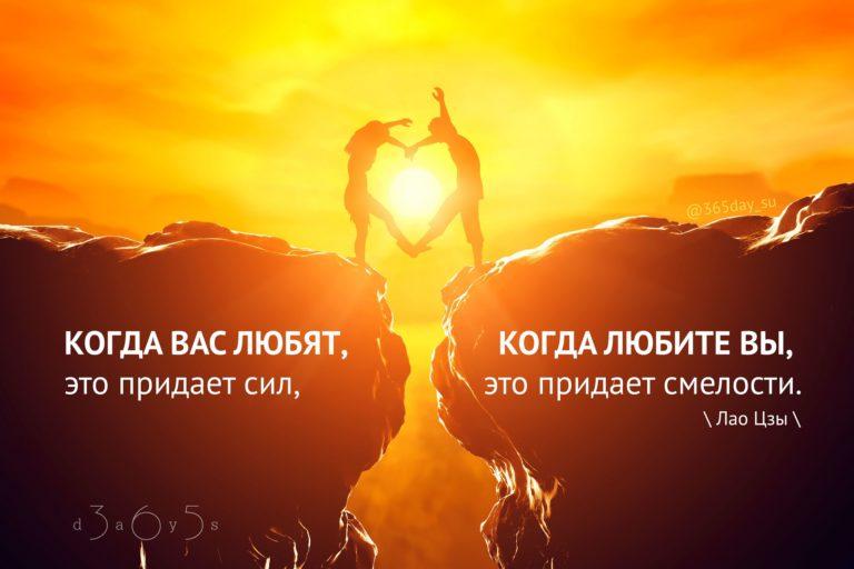 Картинки про любовь мотивирующие