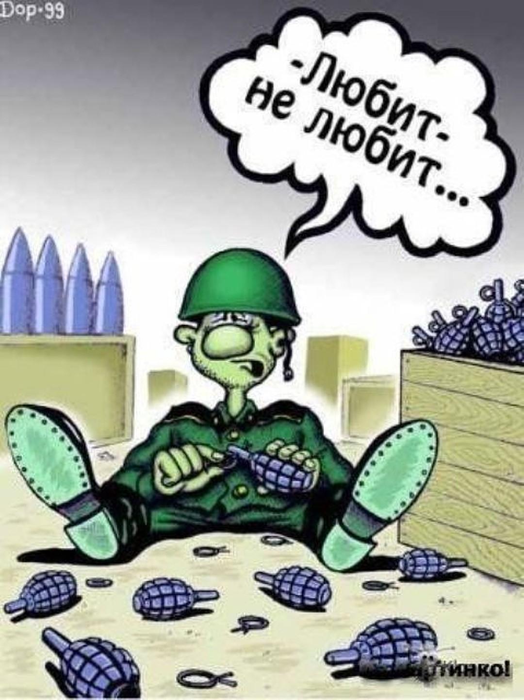 Армейские смешные картинки