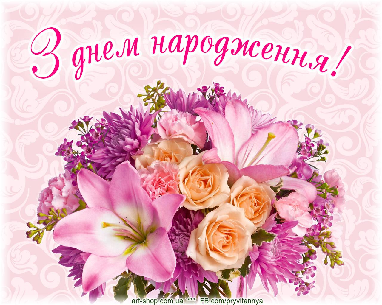 которая пожелания на украинской мове такой новой культуры