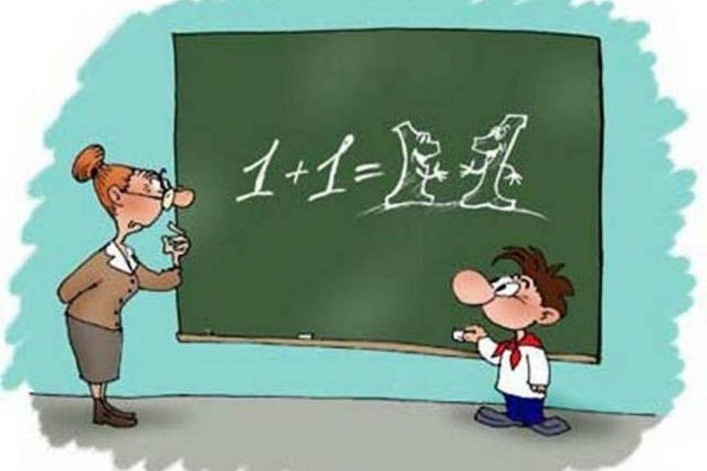 смешные картинки учитель школа ученики черви рода