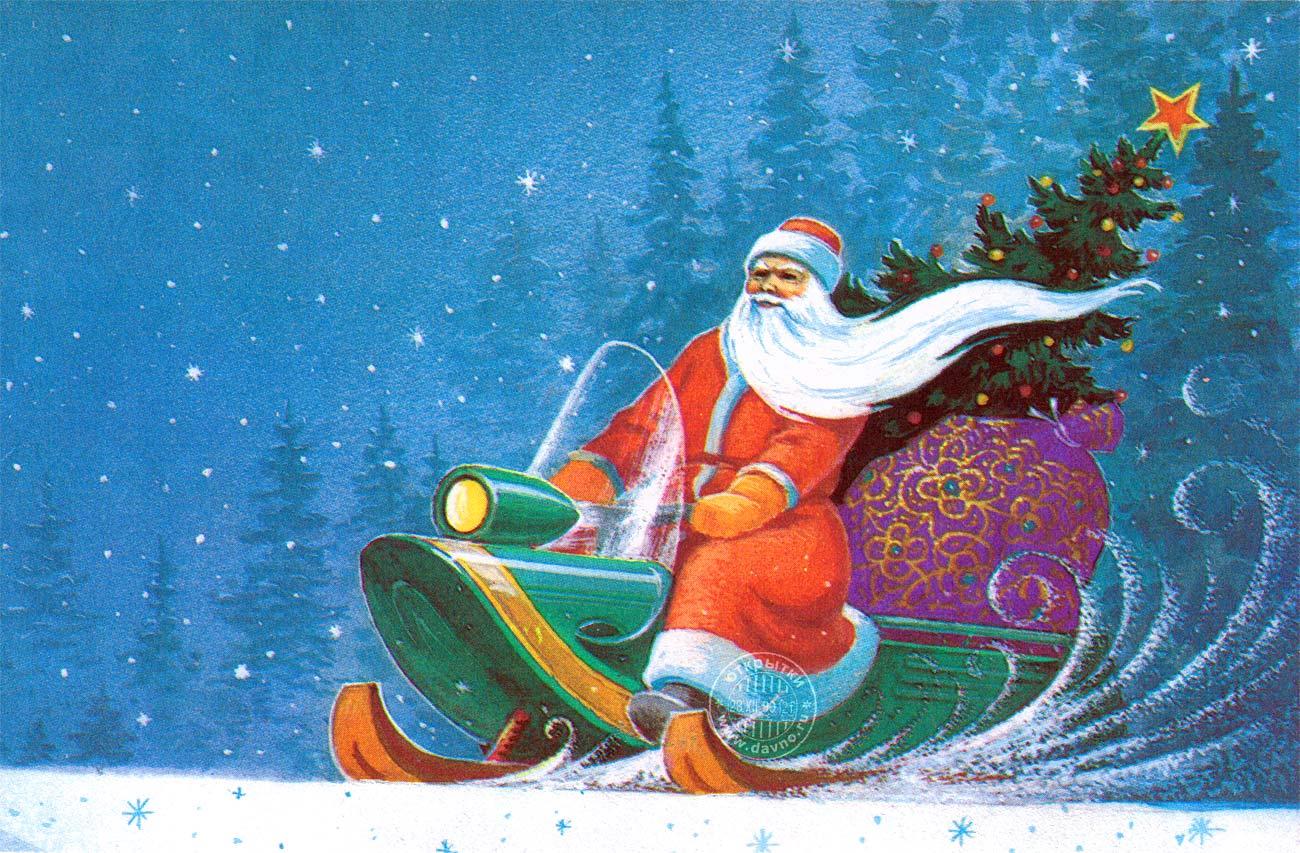 советские открытки дед мороз на санях японское шоу, которое
