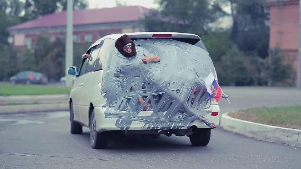 Утро любовь, смешные картинки авто приколы