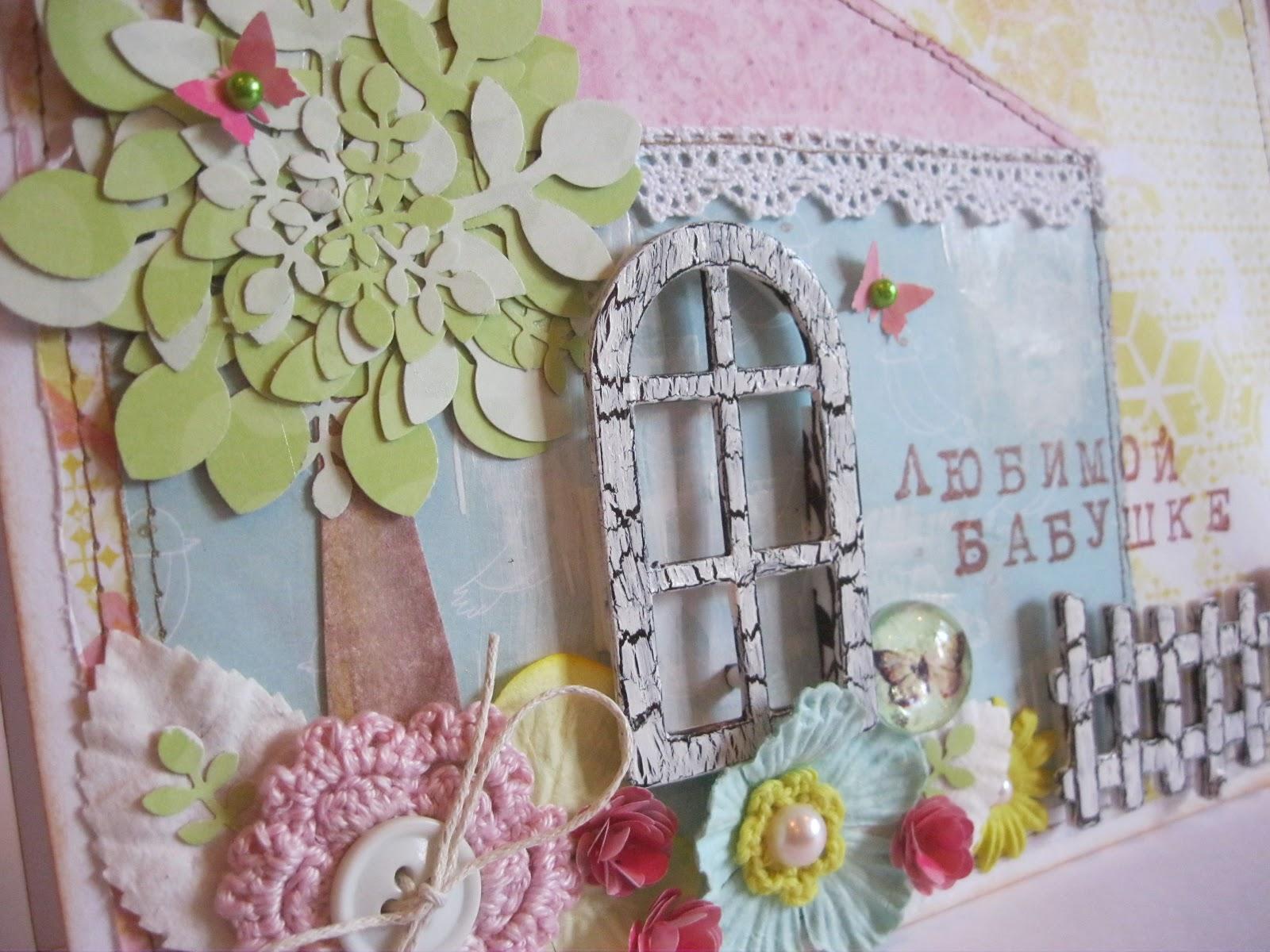 Зодиака дева, идеи для открыток бабушке