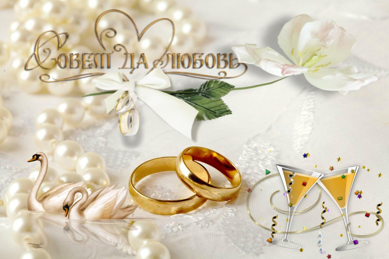 Анимашки, поздравления картинки с свадьбой