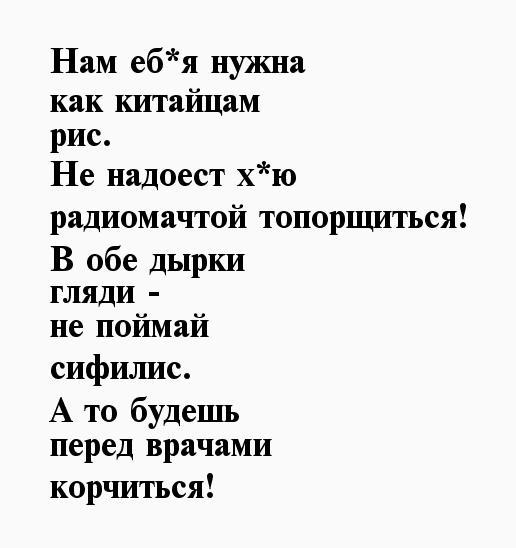 Маяковский стихотворение стихи от 20 строк