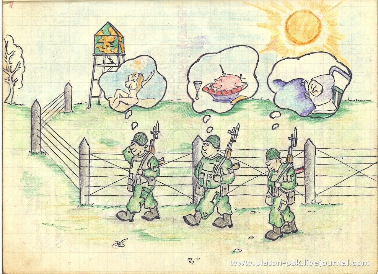 Смешные рисунки про армию карандашом, победой анимация картинки