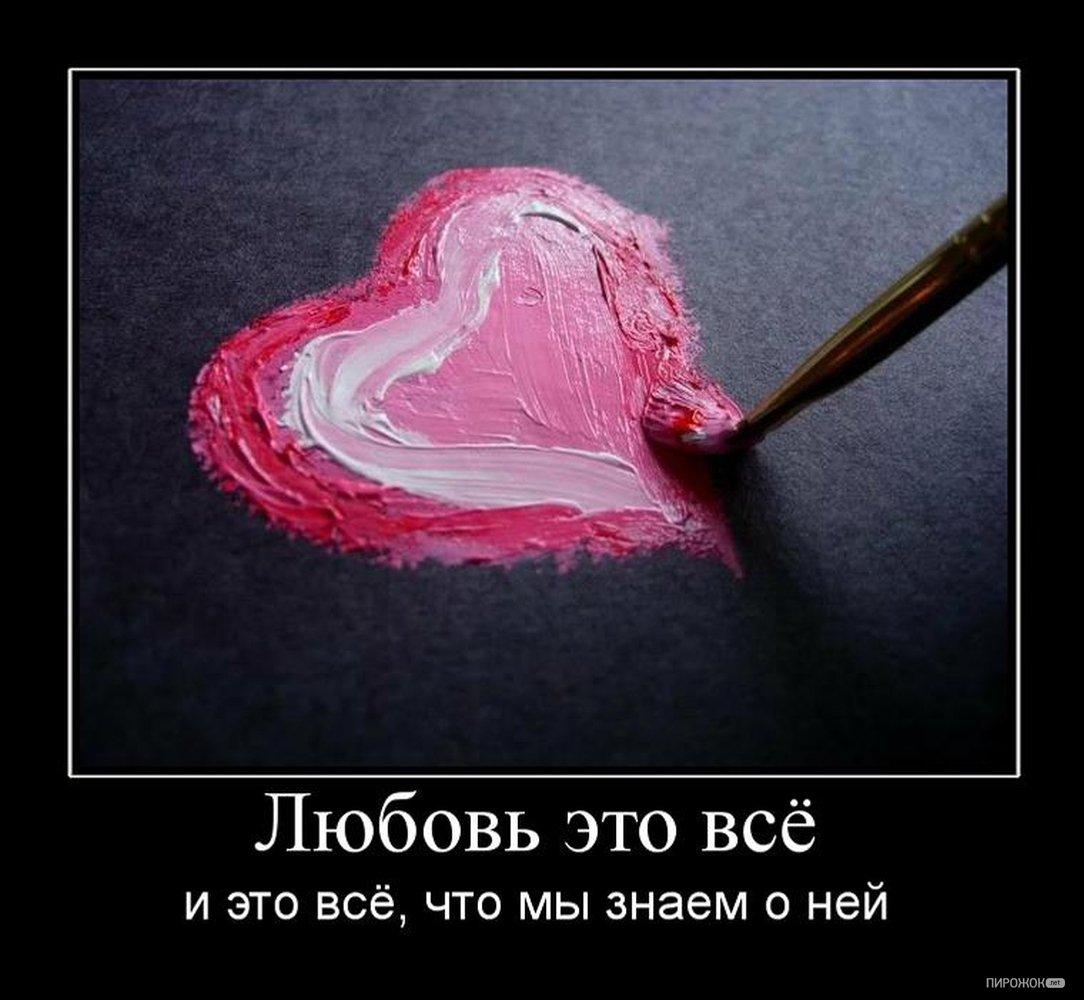 Лучшие картинки о любви со смыслом