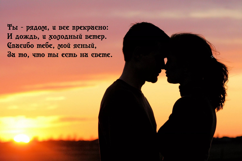 Смешные гифки, красивые надписи картинки о любви