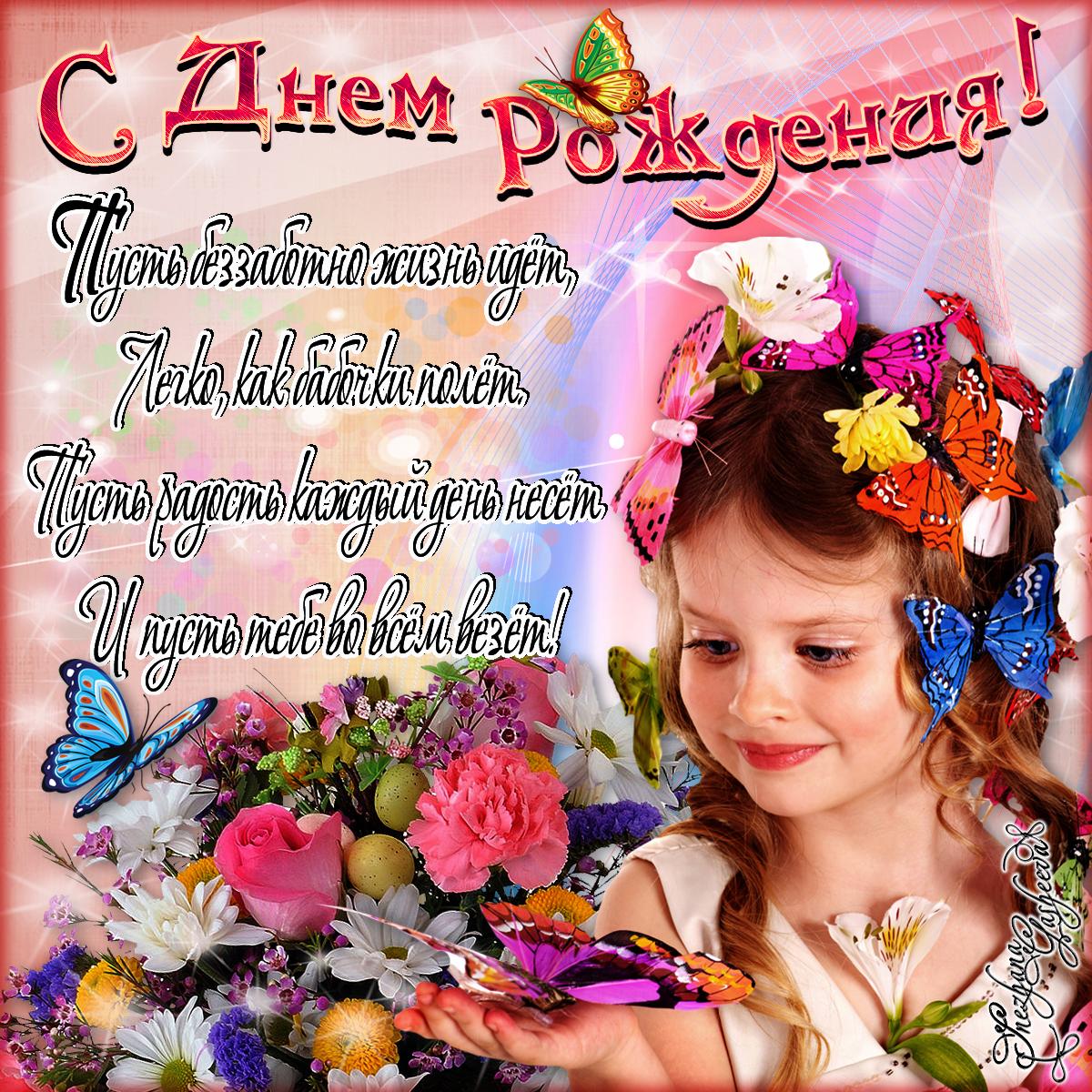 Поздравление дочери открытки, бабуле бумаги