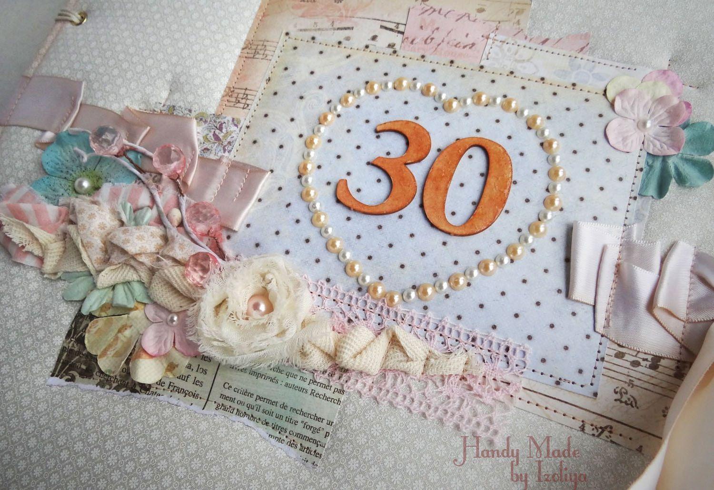 Открытки на жемчужную свадьбу 30 лет