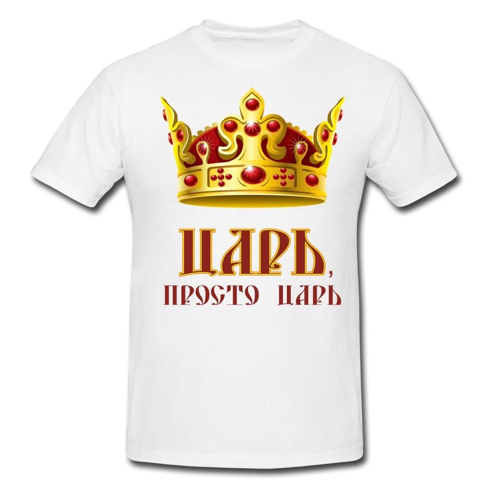 Клевые картинки с надписями на футболках