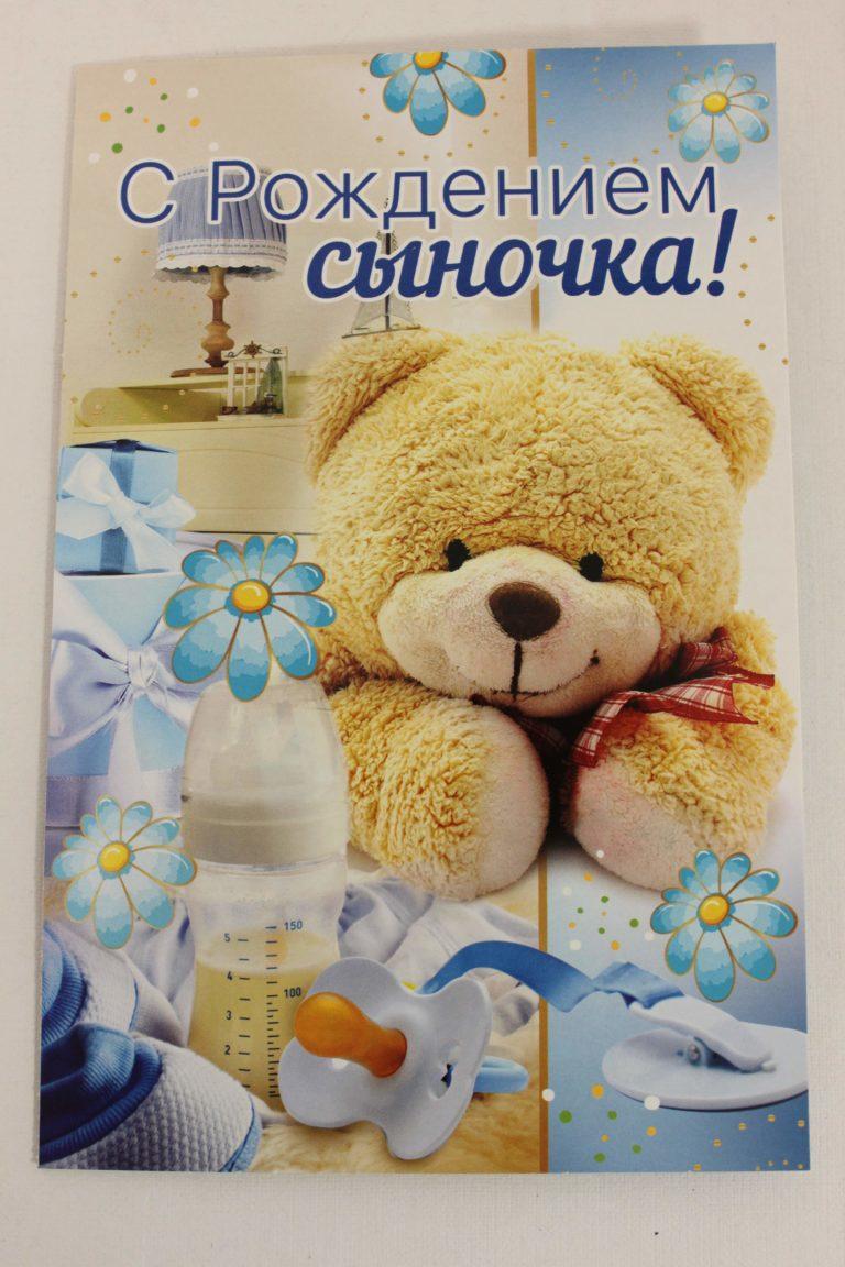 Поздравление маме с днем рождения сына трогательные картинки, кинокомпания красивая открытка