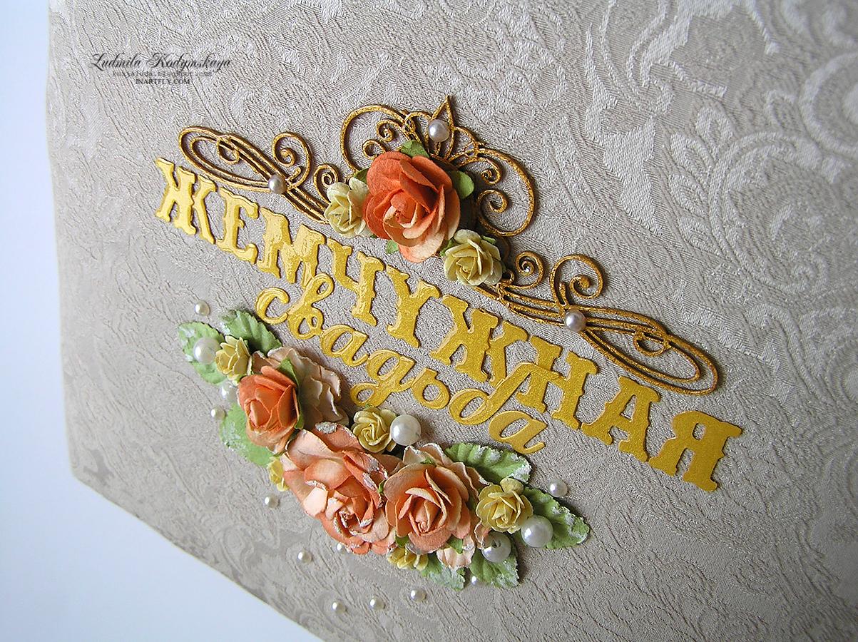 Открытка надпись жемчужная свадьба, страшные картинка