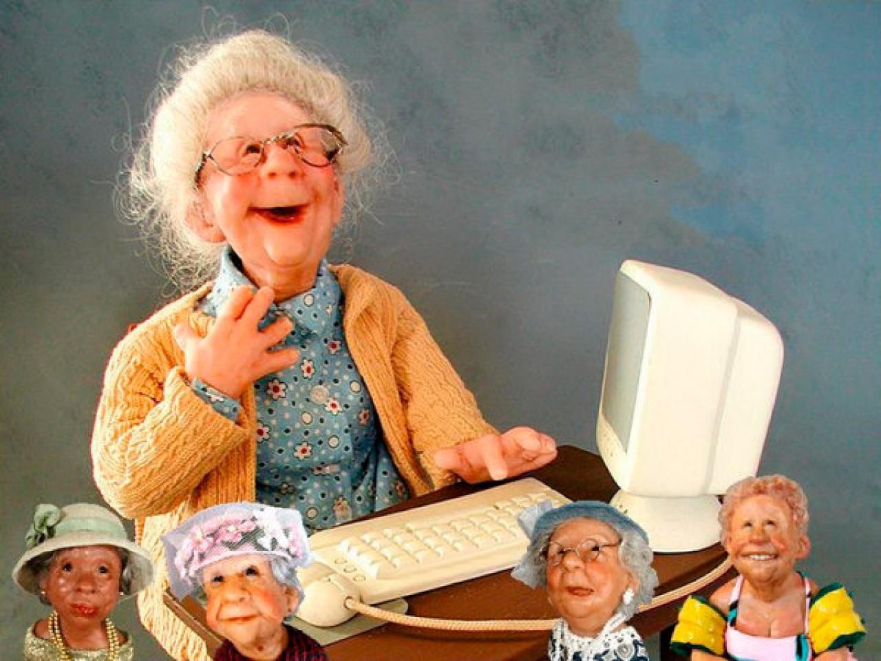 Прикольные открытки бабушкам, петросяном смешную картинку