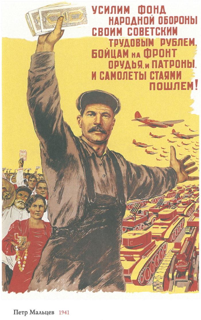 эта плакаты советских времен фото плохо