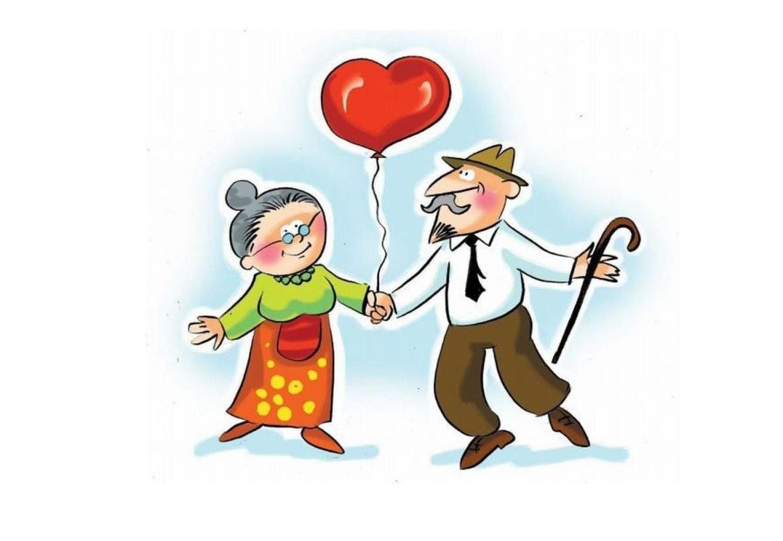 Рисунки поздравительной открытки ко дню пожилого человека