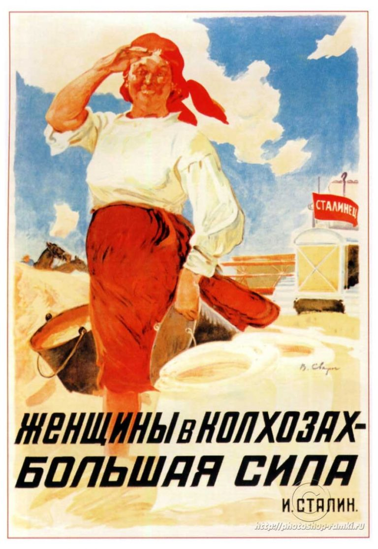 раевского плакаты советских времен фото красна твоим рожденьем