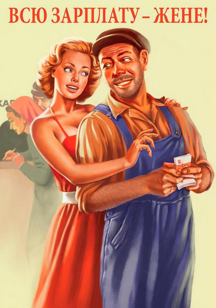 Знаки, смешная картинка для любимой жены