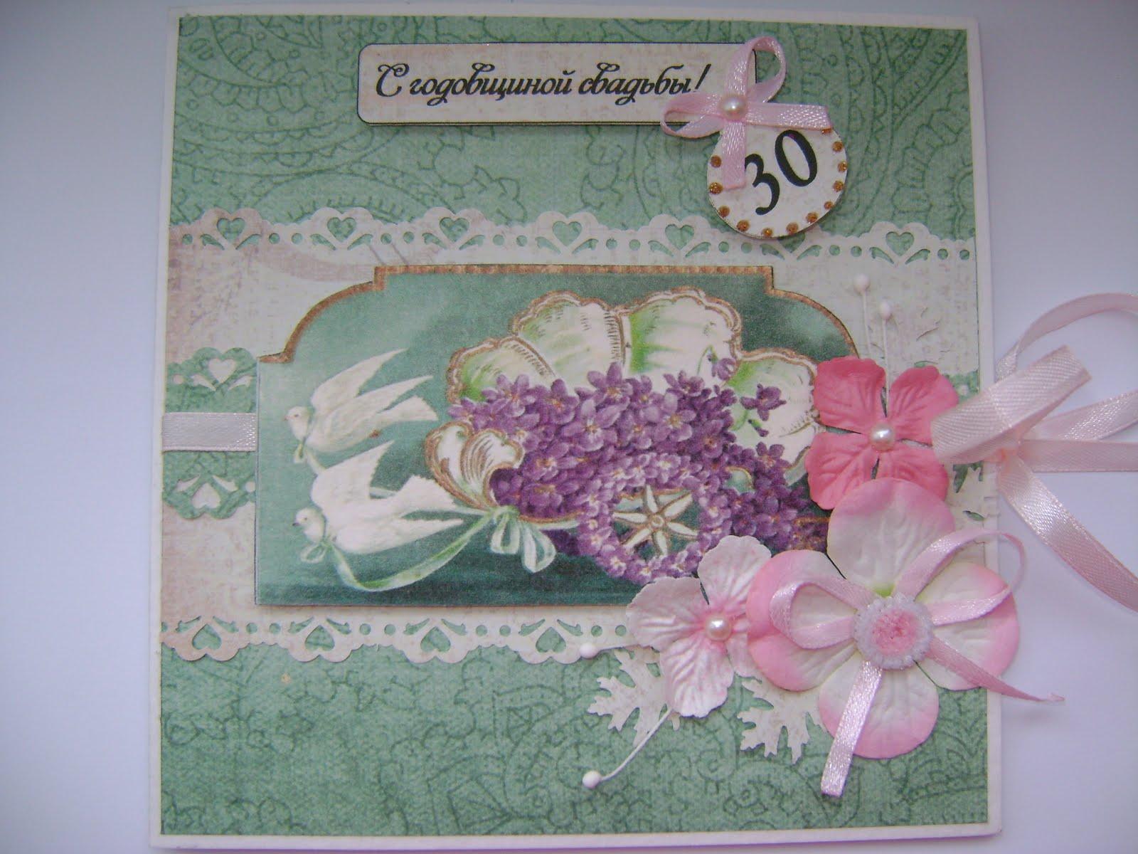 Открытку, открытка 55 лет скрапбукинг